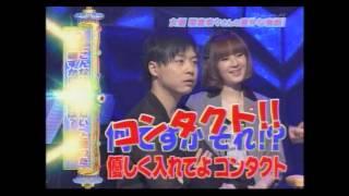 09年3月15日放送の榮倉奈々さんゲスト回ダイジェスト。個人的にツボだったシーンを集めました。この回はホントおもしろかった。最後が切れてるのは仕様です。