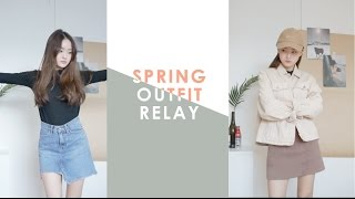 Spring Outfit Relay \\ 봄 릴레이 룩북 ღ leean