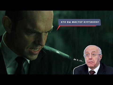 Русский проармянский эксперт в шоке от Армян - ОНИ ПУДРЯТ МОЗГИ АРМЯНАМ И РАССКАЗЫВАЮТ СКАЗКИ О ШУША