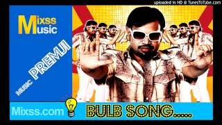 Bulb Song By Premgi Amaren - Tube Light Movie Song