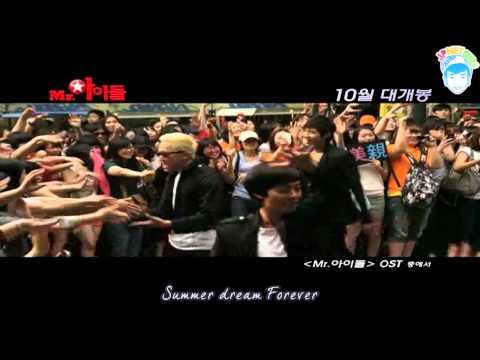[ENG] Mr.Idol Summer Dream MV