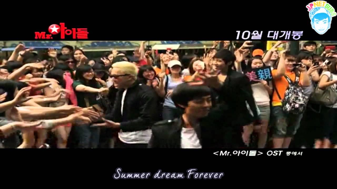 Download [ENG] Mr.Idol Summer Dream MV