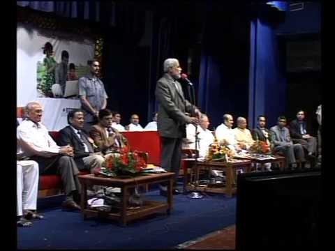Flood IT 1 - part 3 of 9 - Gujarat Urban Co-Operative Banks Federation