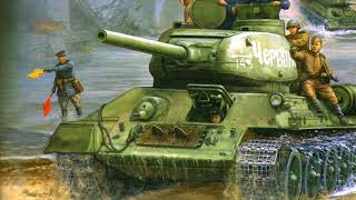 Три танкиста - Three Tankists