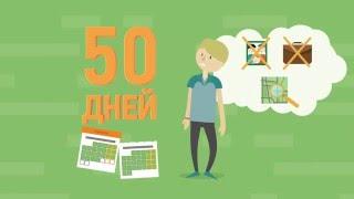 видео Выгодно продать или купить жилье в Барнауле. МЛС «Алтай»