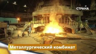 Смотреть видео важнейшие грузопотоки цветной металлургии