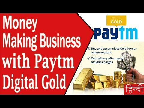 PayTm Money Making Business with Paytm Digital Gold   How to Buy and Sell Digital Gold   Hindi