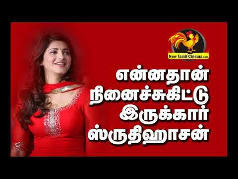 No Tamil Films For Shruthi Hassan !!!