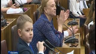 В Казани подвели итоги конкурса творческих работ в рамках парламентского урока