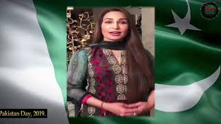 Pakistani Actress Reema Khan Visits Israel Along Husband