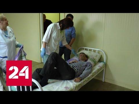 Алкогольную зависимость хотят лечить принудительно - Россия 24