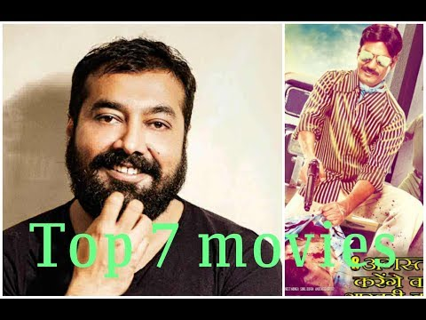 Bollywood | Top 7 Anurag kashyap movies...