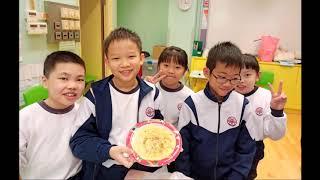 Publication Date: 2020-06-08 | Video Title: 九龍婦女福利會李炳紀念學校 2019-2020 全方位學習日