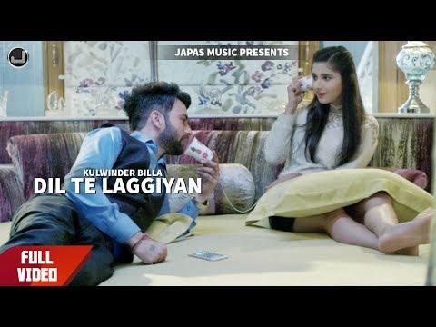 Kulwinder Billa New Song 2017 | Dil Te Laggiyan | Punjabi Songs 2017 | Japas Music
