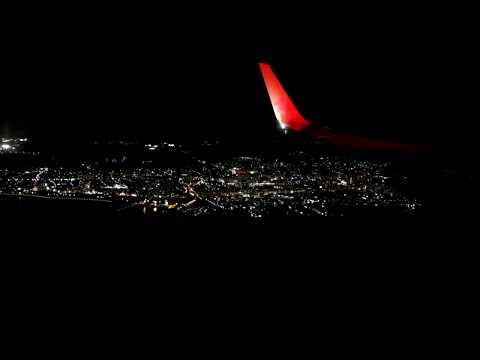 スカイマーク187便-神戸空港着陸-[ukb/rjbe]