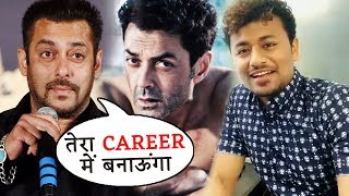 Bobby Deol JOINS Salman Khan's Being Talent Company, NEW PR Agency