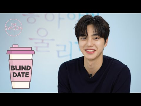 Blind Date With Song Kang [ENG SUB]