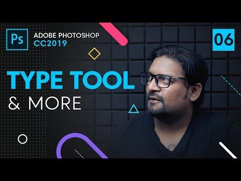 Adobe Photoshop CC 2019 | Lesson 6