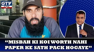 """Misbah ki Koi Worth nahi Paper Ke Sath Pack Hogaye"" 