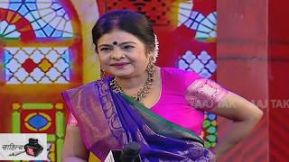Lok Sangeet with malini awasthi | Bihar tak