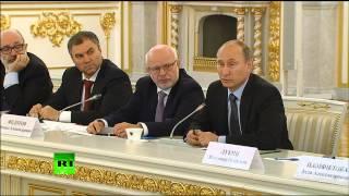 Путин: в Конгрессе врут про Сирию