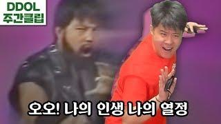 """【주간 핫클립】 운동효율 극악의 """"그 행동"""" 에잉 안하고만다~ (4월 1주차)"""