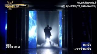 Video [THAI SUB] SONG MINHO - '겁' (feat. TAEYANG) download MP3, 3GP, MP4, WEBM, AVI, FLV Juni 2018