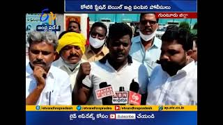 Illegal Cases On TDP Activists | TDP leaders Protest in Front Police Station at Chilakaluripet