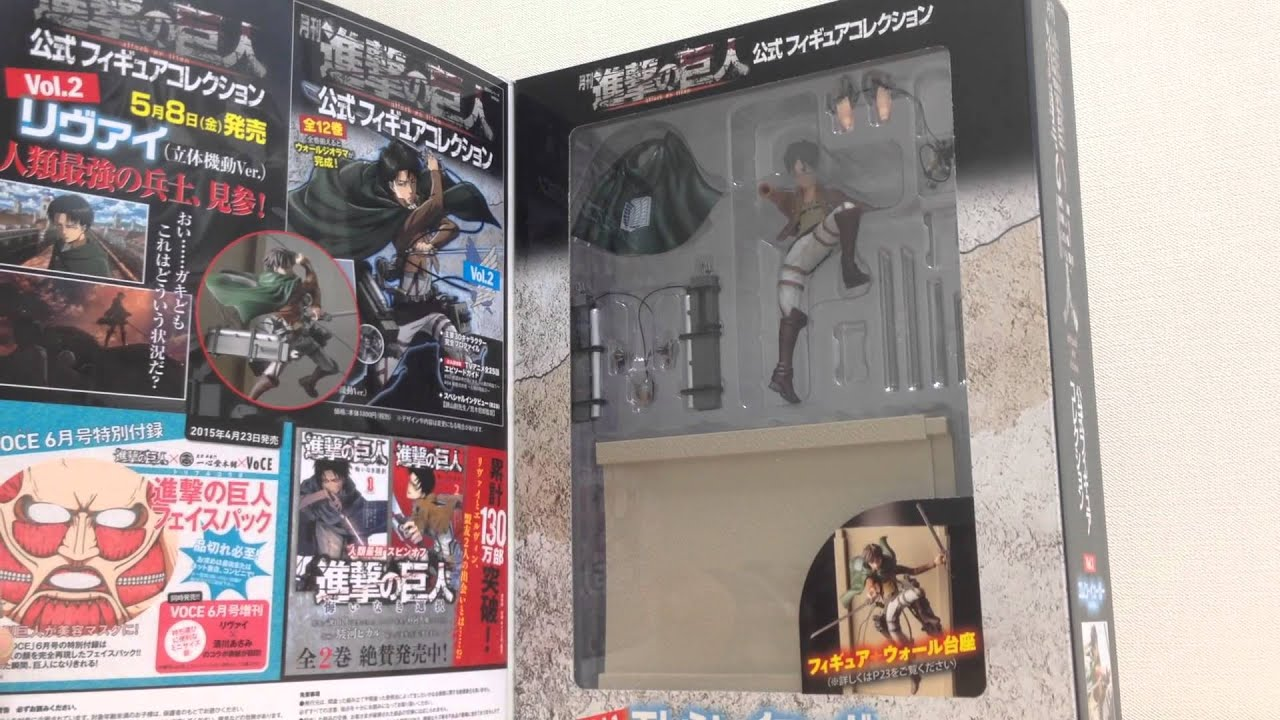 Shingeki no Kyojin Official Figure Collection 5 JAPAN Monthly Attack on Titan