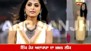 Anushka Shetty Gets Caught In MMS Scandal