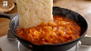 たまごトマトうどん|쿠킹하루 Cooking Haruさんのレシピ書き起こし