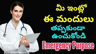 Emergency Medicine you should keep at Home before consulting Doctor |InfoIndia4You