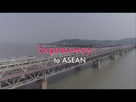 Advantage Assam - India's Expressway to ASEAN