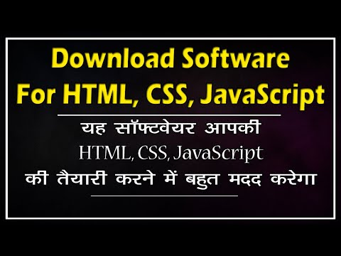 Best HTML | CSS | JavaScript | Editor | Software | Download For Windows, Mac