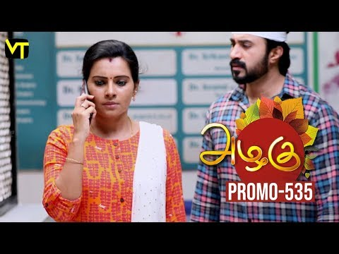Azhagu Tamil Serial Episode 535 Promo out for this beautiful family entertainer starring Revathi as Azhagu, Sruthi raj as Sudha, Thalaivasal Vijay, Mithra Kurian, Lokesh Baskaran & several others. Stay tuned for more at: http://bit.ly/SubscribeVT  You can also find our shows at: http://bit.ly/YuppTVVisionTime  Cast: Revathy as Azhagu, Gayathri Jayaram as Shakunthala Devi,   Sangeetha as Poorna, Sruthi raj as Sudha, Thalaivasal Vijay, Lokesh Baskaran & several others  For more updates,  Subscribe us on:  https://www.youtube.com/user/VisionTi... Like Us on:  https://www.facebook.com/visiontimeindia