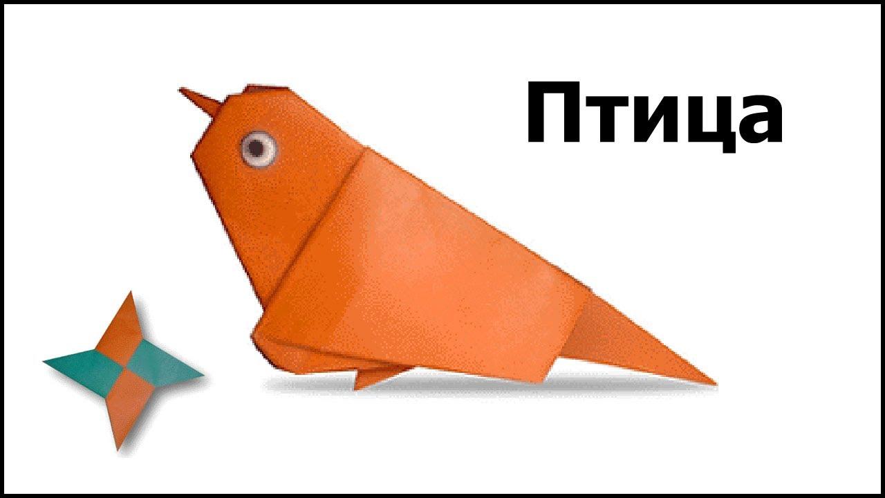 простая и красивая схема оригами
