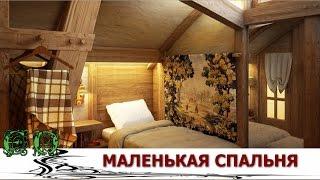 Маленькая спальня, идеи которые нельзя пропустить(Дизайн и оформление интерьера http://styldoma.ru/styl/design.html Спальня должна отражать Вашу индивидуальность. Это прост..., 2014-03-06T13:11:44.000Z)