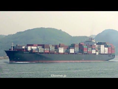 KOWLOON BAY - ZODIAC MARITIME container ship