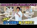 [TJ노래방] 똑똑한여자 - 박진도(Park, Jin-Do) / TJ Karaoke