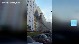 Появилось видео пылающей многоэтажки в Нижнекамске