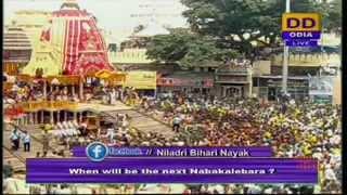 Puri Ratha Yatra 2015 - Part1