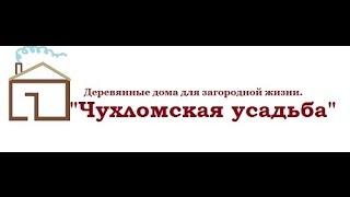 """Проект спаренного дома из бруса """"Союз""""."""