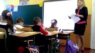 Открытый урок в 1-Б с интерактивной доской Smart