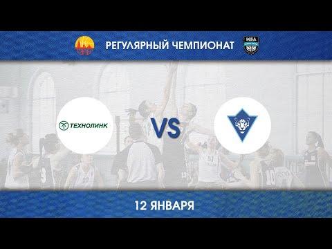 ТЕХНОЛИНК - КРОНВЕРСКИЕ БАРСЫ (12.01.2019) (часть 2)