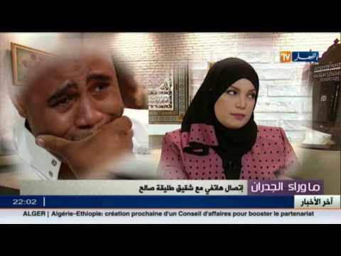 ما وراء الجدران: بعد سنوات من العشرة تخون زوجها و تعترف بحملها من رجل آخر.. وشقيقها يفضحها