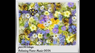 Deep Healing Music, Relaxing Music, Meditation Music, Sleep Music, Study Music, Piano 0054
