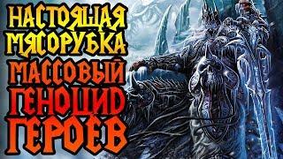 WFZ (UD) vs WhO (ORC). Массовый геноцид героев. Cast #106 [Warcraft3]