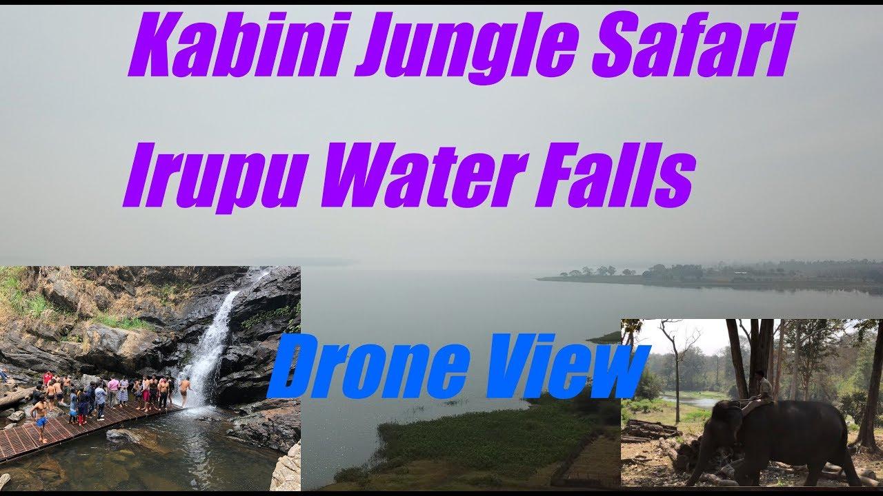 Kabini Safari | Kabini River Dam | Kabini Forest & Resort | irupu water  falls