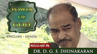 Power Of God's Family (English - Hindi) | Dr. D.G.S. Dhinakaran
