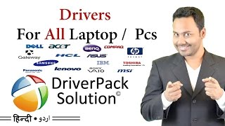 How To Download And Install Drivers For All Laptop /  Pcs | DriverPack Solution [Hindi / Urdu]